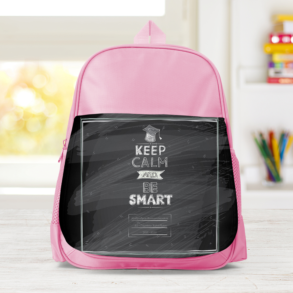 Keep Calm and Be Smart